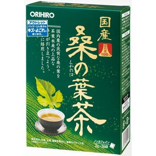 【数量限定】<br>[オリヒロ]<br>国産桑の葉茶100% 2g×26袋入<br>[アウトレット]