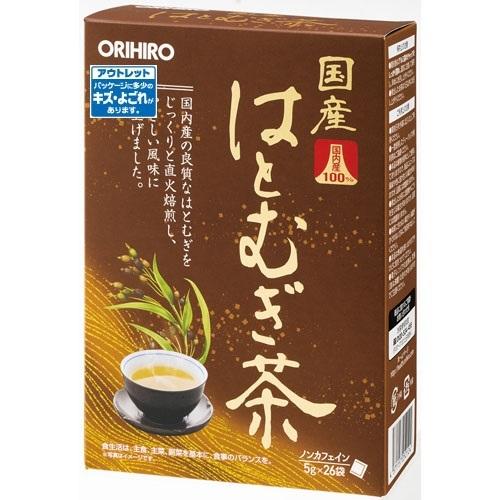 【数量限定】<br>[オリヒロ]<br>国産はとむぎ茶100% 5.0g×26袋入<br>[アウトレット]