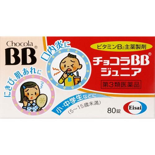 【第3類医薬品】<br>[エーザイ]<br>チョコラBB ジュニア 80錠
