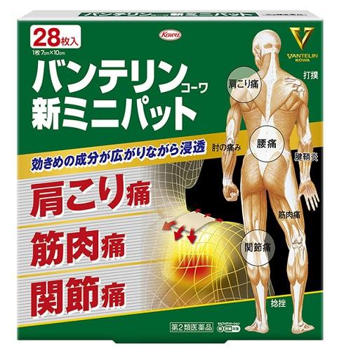 【第2類医薬品】【セ税】<br>[興和]<br>バンテリンコーワ新ミニパット 7cm×10cm 28枚入