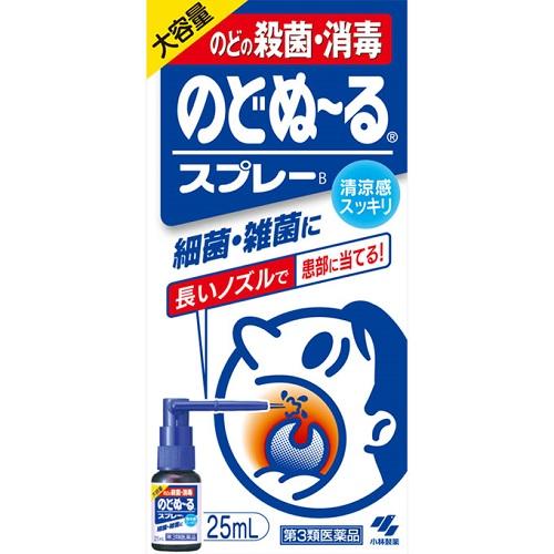 【第3類医薬品】<br>[小林製薬]<br>のどぬーるスプレー 大容量 25ml