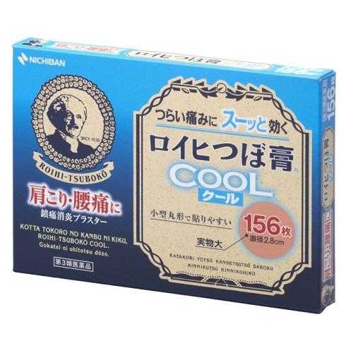 【第3類医薬品】<br>[ニチバン]<br>ロイヒつぼ膏クール 156枚
