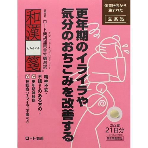 【第2類医薬品】<br>[ロート製薬]<br>和漢箋 ロート柴胡加竜骨牡蠣湯錠 252錠