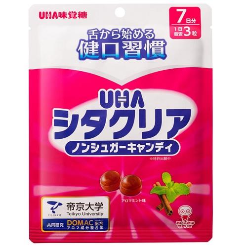【数量限定】<br>[UHA味覚糖]<br>シタクリア ノンシュガーキャンディ 7日分