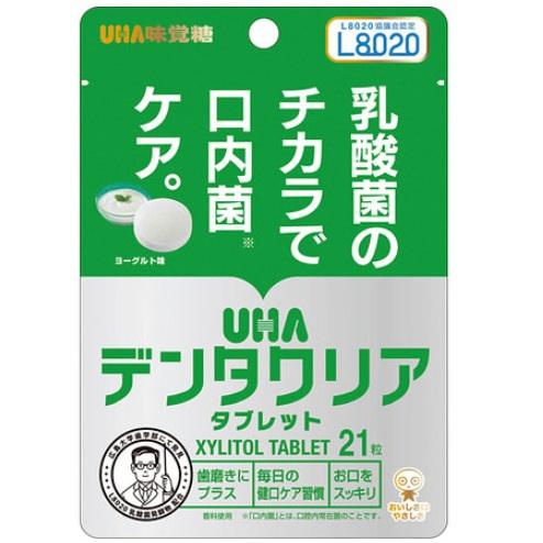 【数量限定】<br>[UHA味覚糖]<br>デンタクリア タブレット ヨーグルト 21粒