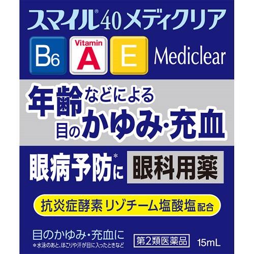 【第2類医薬品】<br>[ライオン]<br>スマイル40 メディクリア 15ml