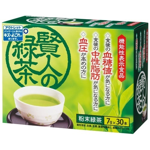 【数量限定】<br>[オリヒロ]<br>賢人の緑茶 7g×30本入<br>[アウトレット]<br>(賞味期限:2019年2月27日まで)