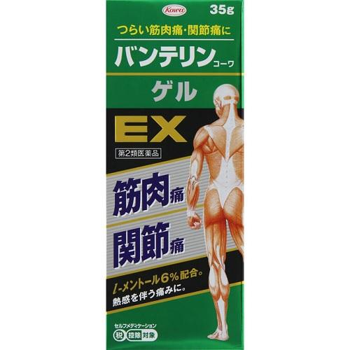 【第2類医薬品】【セ税】<br>[興和]<br>バンテリンコーワ ゲルEX 35g