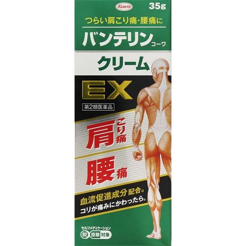 【第2類医薬品】【セ税】<br>[興和]<br>バンテリンコーワ クリームEX 35g