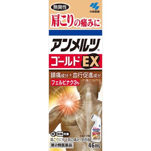 【第2類医薬品】【セ税】<br>[小林製薬]<br>アンメルツゴールドEX 46mL