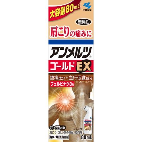 【第2類医薬品】【セ税】<br>[小林製薬]<br>アンメルツゴールドEX 80mL