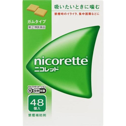 【第(2)類医薬品】【セ税】<br>ニコレット 48個