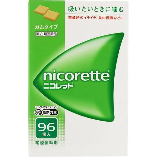 【第(2)類医薬品】【セ税】<br>ニコレット 96個