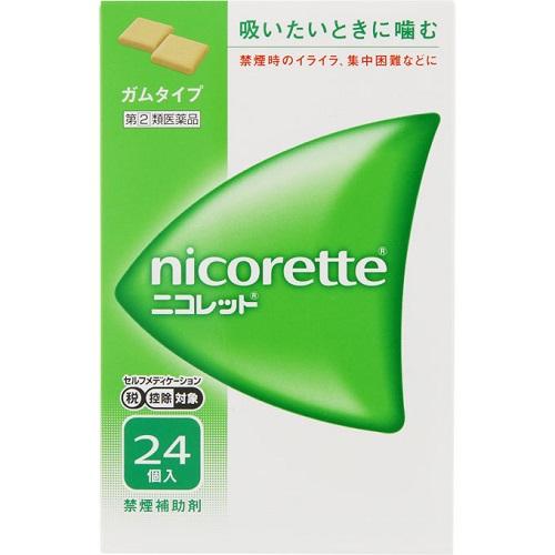 【第(2)類医薬品】【セ税】<br>ニコレット 24個