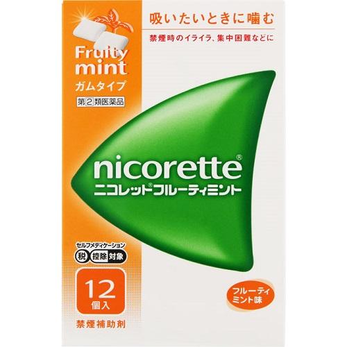 【第(2)類医薬品】【セ税】<br>ニコレット フルーティミント 12個