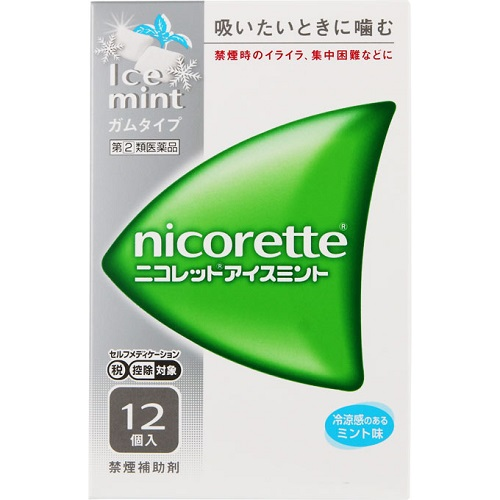 【第(2)類医薬品】【セ税】<br>ニコレット アイスミント 12個