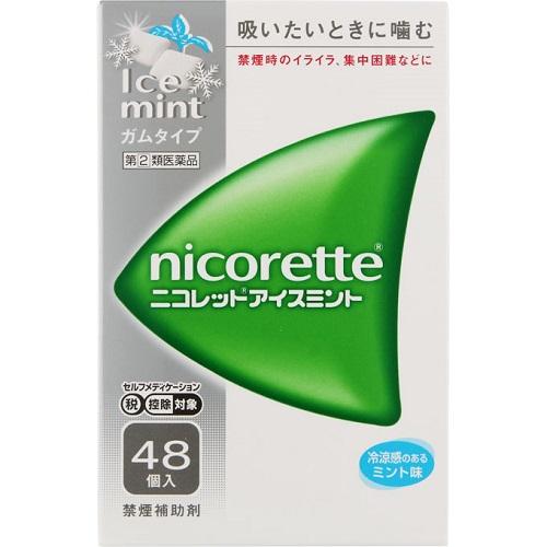 【第(2)類医薬品】【セ税】<br>ニコレット アイスミント 48個