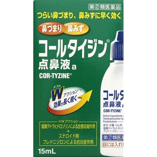【第(2)類医薬品】<br>コールタイジン点鼻液a 15mL