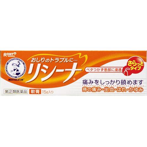 【第(2)類医薬品】<br>[ロート製薬]<br>メンソレータムリシーナ軟膏 15g