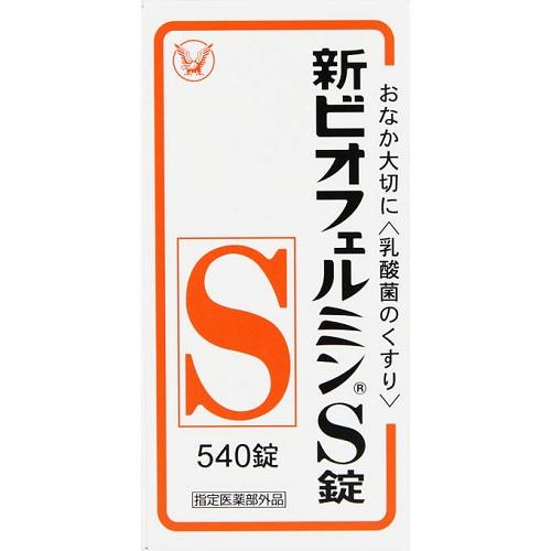 [大正製薬]<br>新ビオフェルミンS錠 540錠<br>【おひとり様1個まで】