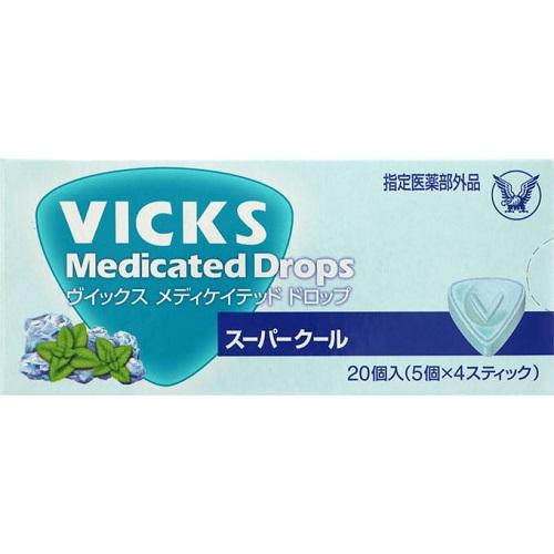 [大正製薬]<br>ヴイックス メディケイテッド ドロップ スーパークール 20個<br>【おひとり様1個まで】