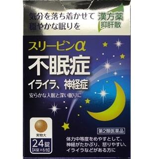 【第2類医薬品】<br>スリーピンα 24錠