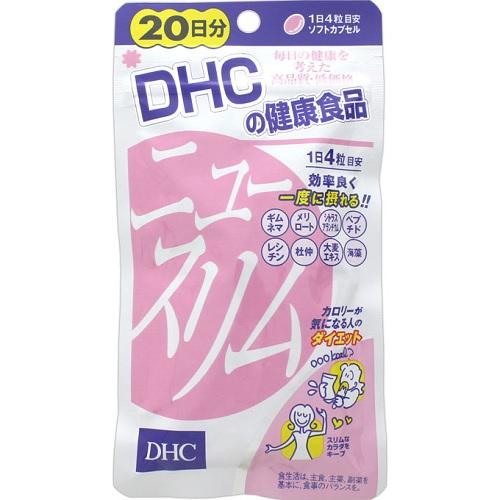 [DHC]<br>ニュースリム 80粒 20日分<br>サプリメント