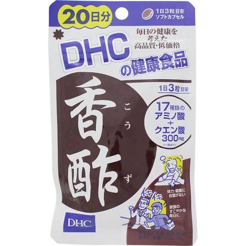 [DHC]<br>香酢 60粒 20日分