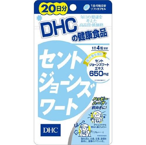 [DHC]<br>セントジョーンズワート 80粒 20日分