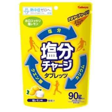 【数量限定】<br>[カバヤ食品]<br>塩分チャージタブレッツ 塩レモン 90g