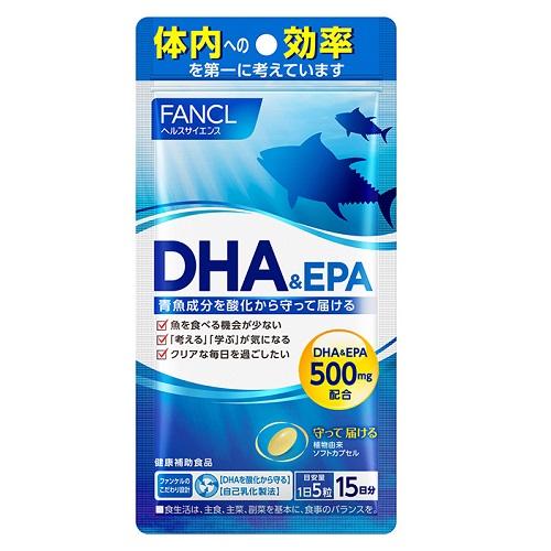 [ファンケル]<br>ファンケルDHA&EPA 15日分