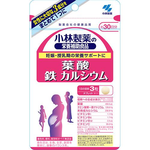 [小林製薬]<br>小林製薬の栄養補助食品 葉酸 鉄 カルシウム 約30日分 90粒