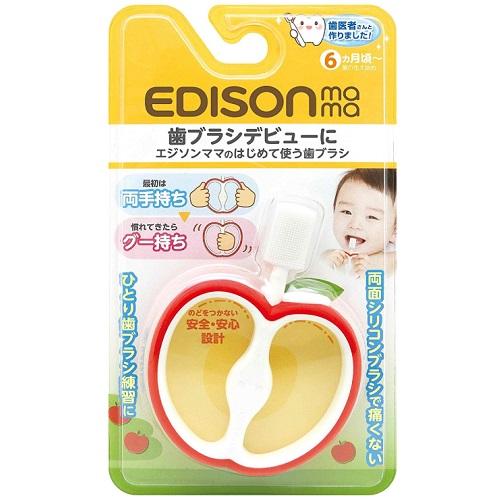 エジソンママ はじめて使う歯ブラシ