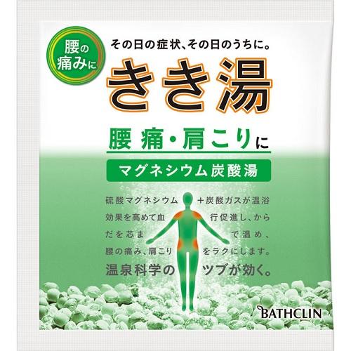[バスクリン]<br>きき湯 マグネシウム炭酸湯 分包 30g