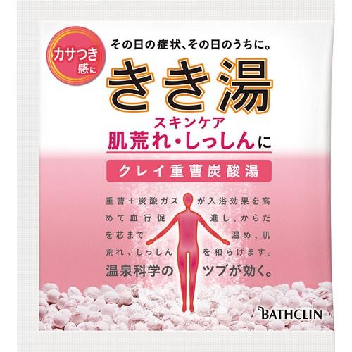 [バスクリン]<br>きき湯 クレイ重曹炭酸湯 分包 30g