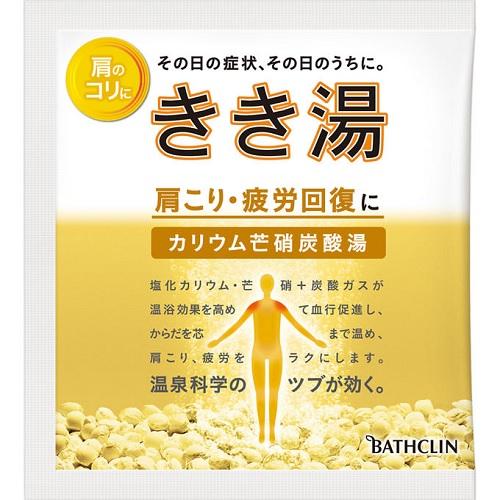[バスクリン]<br>きき湯 カリウム芒硝炭酸湯 分包 30g