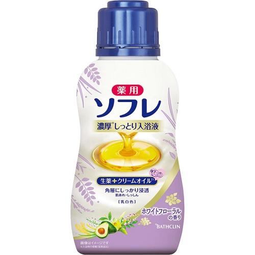 [バスクリン]<br>薬用ソフレ 濃厚しっとり入浴液 ホワイトフローラルの香り 480mL