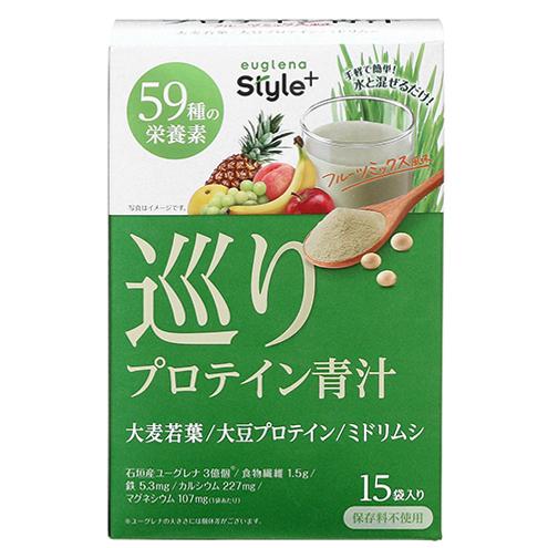 [ユーグレナ]<br>ユーグレナスタイル+ 巡り プロテイン青汁(フルーツミックス風味) 15袋入