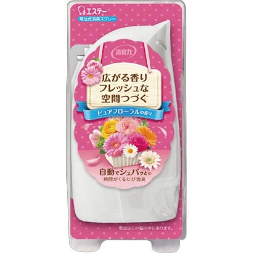 [エステー]<br>消臭力 自動でシュパッと 本体 ピュアフローラルの香り 39ml