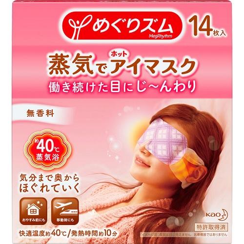 [花王]<br>めぐりズム 蒸気でホットアイマスク 無香料 14枚入