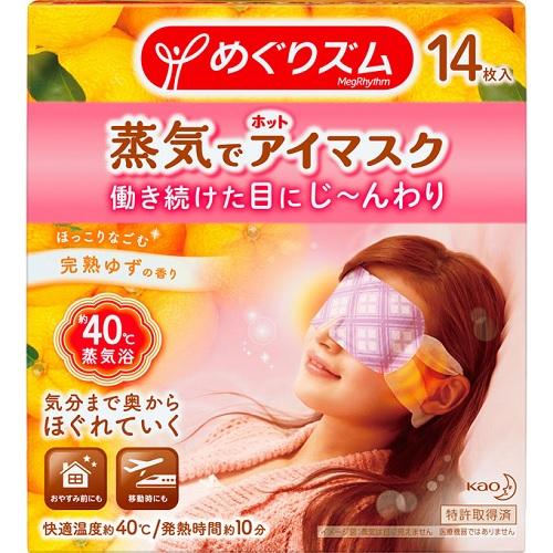 [花王]<br>めぐりズム 蒸気でホットアイマスク 完熟ゆずの香り 14枚入