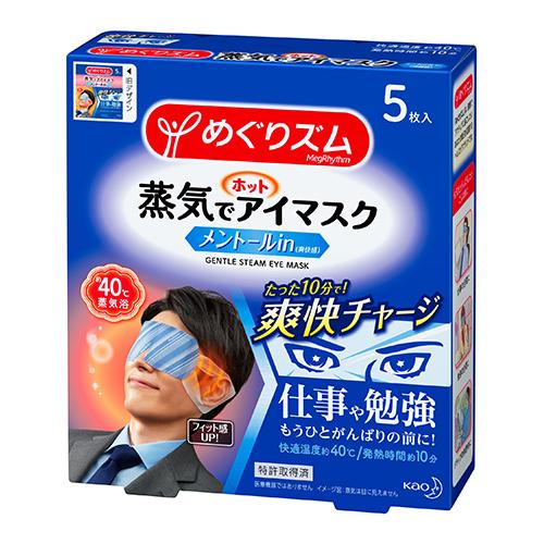 [花王]<br>めぐりズム 蒸気でホットアイマスク  メントールin 5枚入