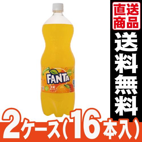 ■代引き不可■<br>[コカコーラ]<br>ファンタ オレンジ 1.5L<br>【2ケース(16本入)】<br>同梱不可キャンセル不可[送料無料]