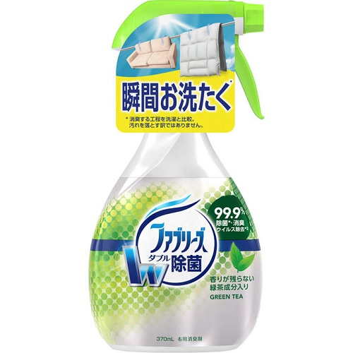 [P&G]<br>ファブリーズ ダブル除菌緑茶成分入り 本体 370mL<br>【おひとり様3個まで】