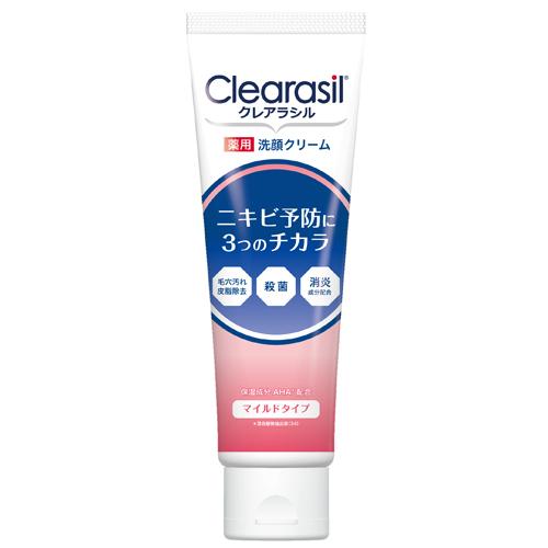 クレアラシル 薬用洗顔フォーム マイルドタイプ