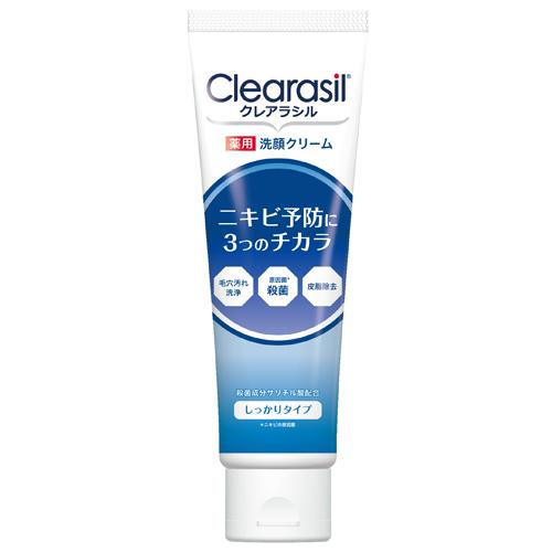 クレアラシル 薬用洗顔クリーム10X (120g)