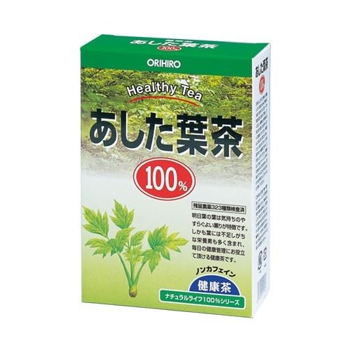 [オリヒロ]<br>NLティー100% あした葉茶 1g×25包
