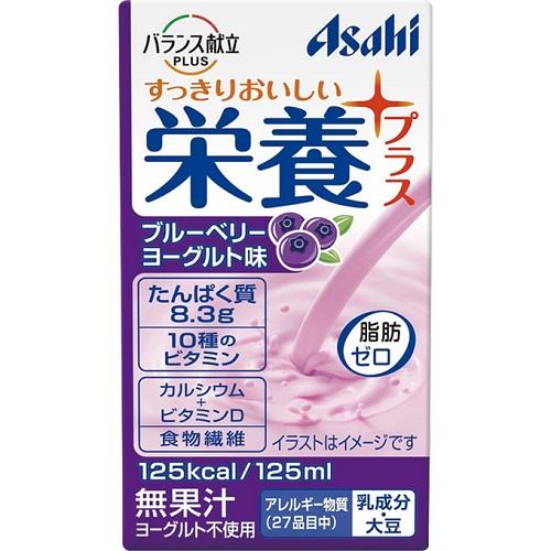 [アサヒ]<br>バランス献立PLUS 栄養プラス ブルーベリーヨーグルト味 125ml