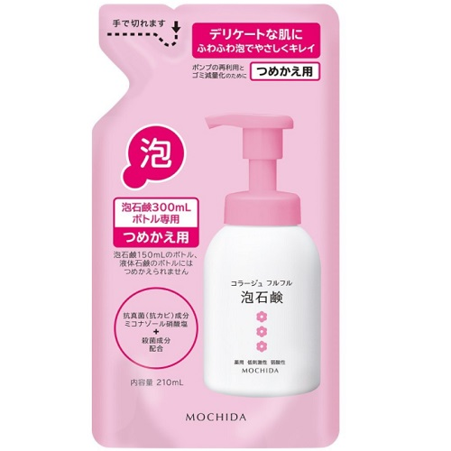 コラージュフルフル泡石鹸 ピンク 詰替え 210ml