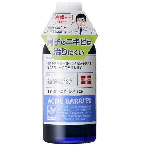 [石澤研究所]<br>メンズアクネバリア 薬用ローション 120ml